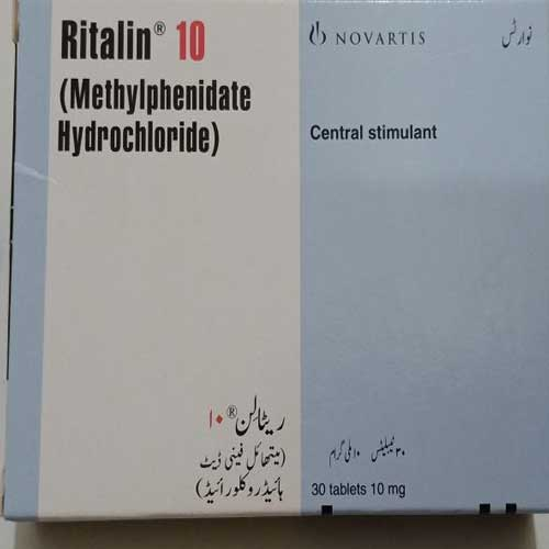 Ritalin 10mg Name:Ritalin Dosage: 10mg